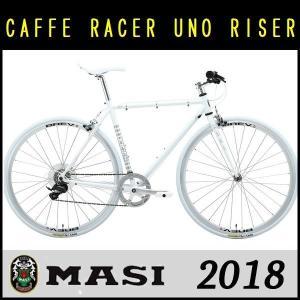 クロスバイク MASI CAFFE RACER UNO RISER (ホワイト) 2018 マジィ カフェレーサー ウノ ライザー|ad-cycle