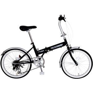 ミムゴ フィールドチャンプ FDB206S 折り畳み自転車 MG-FCP206 MIMUGO FIELD CHAMP FDB206S フォールディングバイク 365 【送料無料・メーカー直送・代引き不|ad-cycle