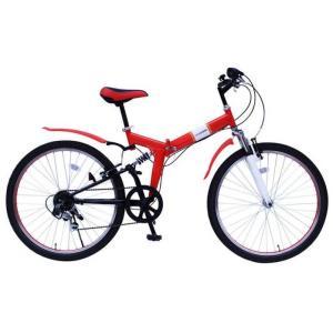 ミムゴ フィールドチャンプ Wサスペンション折畳自転車 26インチ レッド MG-FCP266E MIMUGO FIELD CHAMP MG-FCP266Eフォールディングバイク 365|ad-cycle