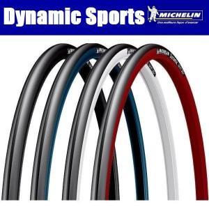 MICHELIN ミシュラン Dynamic Sports ダイナミックスポーツ ワイヤービード / 700x23c|ad-cycle