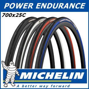 ミシュラン パワー エンデュランス 700x25C クリンチャータイヤ MICHELIN POWER ENDURANCE ロード用 タイヤ ad-cycle
