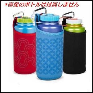 ナルゲン NALGEN ボトルケース ナルゲン1.0L広口ボトル専用|ad-cycle
