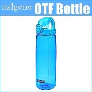 NALGENE OTF ボトル 650ml (グレイシャルブルー) ナルゲン 水筒 カラーボトル