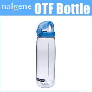 ナルゲン NALGEN OTFボトル カラーボトル 容量:650ml/ クリアブルー|ad-cycle