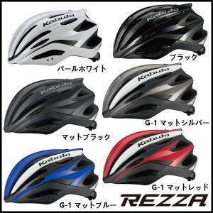 OGK KABUTO REZZA サイクリングヘルメット オージケー カブト レッツァ 自転車 ad-cycle