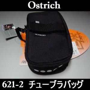 OSTRICH(オーストリッチ)チューブラバッグ / 0.9L / ブラック ad-cycle