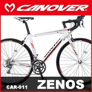 ロードバイク OTOMO CANOVER CAR-011 ZENOS (ホワイト) (カノーバ CA...