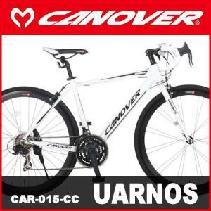 ロードバイク OTOMO CANOVER CAR-015-CC UARNOS (ホワイト 33991) (カノーバ CAR-015-CC ウラノス) ad-cycle