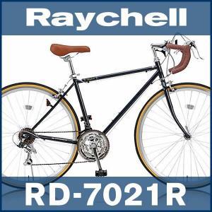 ロードバイク OTOMO Raychell RD-7021R (ネイビーブルー) (22044) (レイチェルRD-7021R)|ad-cycle