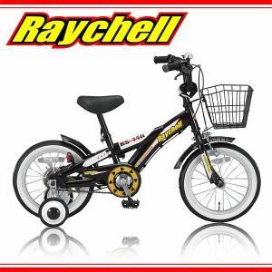 幼児車 OTOMO Raychell KS-16R / 16インチ子ども用自転車|ad-cycle