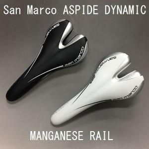 SAN MARCO ASPIDE DYNAMIC MANGANESE サドル   |ad-cycle