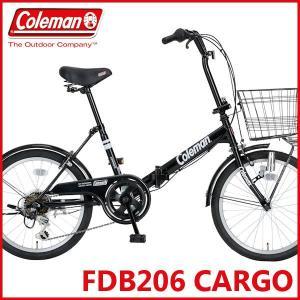 折りたたみ自転車 コールマン FDB206 カーゴ (ブラック) 3354 Coleman  FDB 206 CARGO フォールディングバイク サギサカ SAGISAKA|ad-cycle