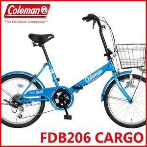 折りたたみ自転車 コールマン FDB206 カーゴ (ブルー) 3356 Coleman  FDB 206 CARGO フォールディングバイク サギサカ SAGISAKA|ad-cycle