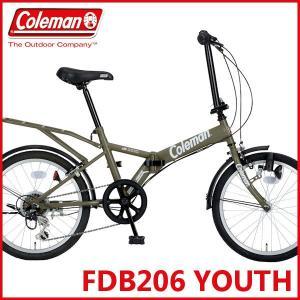 折りたたみ自転車 コールマン FDB206 ユース (モスグリーン) 3361 Coleman  FDB 206 YOUTH フォールディングバイク サギサカ SAGISAKA|ad-cycle