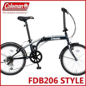 折りたたみ自転車 コールマン FDB206 スタイル (ネイビーブラック) 3362 Coleman  FDB 206 STYLE フォールディングバイク サギサカ SAGISAKA|ad-cycle