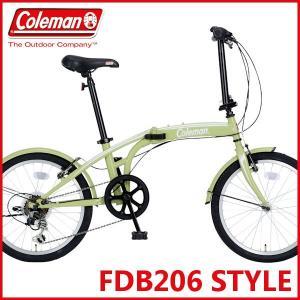 折りたたみ自転車 コールマン FDB206 スタイル (オリーブ) 3364 Coleman  FDB 206 STYLE フォールディングバイク サギサカ SAGISAKA|ad-cycle