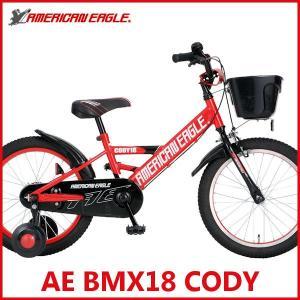 子供用自転車  アメリカンイーグル AE BMX18 CODY (レッド) 3370 AMERICAN EAGLE BMX 18 コディ 幼児用自転車 サギサカ SAGISAKA|ad-cycle