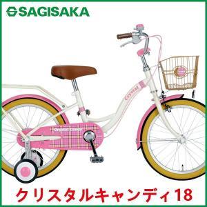 子供用自転車  サギサカ クリスタル キャンディ 18 (ピンク) 3375 SAGISAKA Crystal Candy 幼児用自転車|ad-cycle