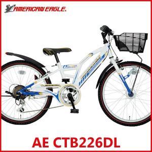 子供用自転車  アメリカンイーグル AE CTB226DL (ホワイト/ブルー) 4271 AMERICAN EAGLE CTB 226 DL ジュニア マウンテン バイク サギサカ SAGISAKA ad-cycle