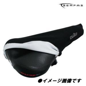 【SERFAS】(サーファス)WATERPROOF CRUISER(ウォータープルーフクルーザーサドルカバー) (654502)|ad-cycle