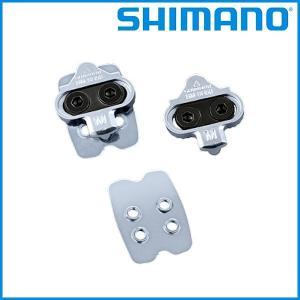 SHIMANO SM-SH56 ナットプレート付 SPDペダルクリートセット (マルチリリースモードペア) ビンディング /Y41S98092/|ad-cycle