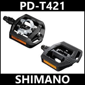 SHIMANO CLICK'R PD-T421 片面SPD ペダル シマノ クリッカー ビンディング /EPDT421/|ad-cycle