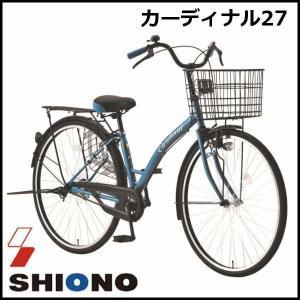 シティサイクル  シオノ カーディナル 27 27HV-K-G (スモーキーブルー) 2018 SHIONO CARDINAL ad-cycle