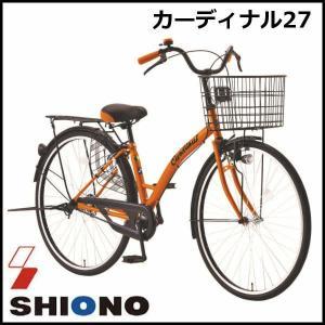 シティサイクル  シオノ カーディナル 27 27HV-K-G (オレンジ) 2018 SHIONO CARDINAL ad-cycle