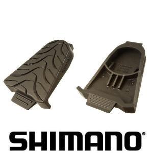SHIMANO/シマノ SM-SH45 SM-SH10/11用クリートカバー|ad-cycle