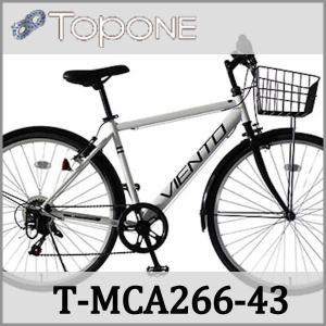 TOPONE  (トップワン) 26インチ 泥除け付き シマノ6段変速 クロスバイク (ホワイト) (T-MCA266-43-WH) (送料無料)|ad-cycle