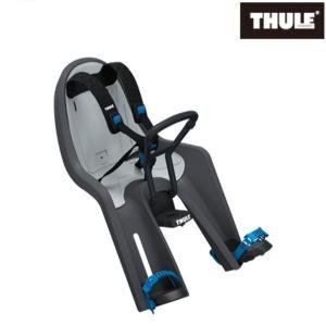 子供乗せ THULE (スーリー) ライドアロング ミニ / ダークグレー/ 021330|ad-cycle