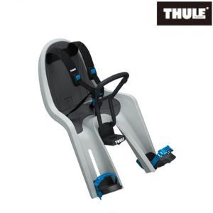 子供乗せ THULE (スーリー) ライドアロング ミニ / ライトグレー/ 021331|ad-cycle