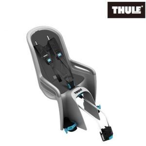 子供乗せ THULE (スーリー) チャイルドバイクシートV2 / ライトグレー/ 021339|ad-cycle