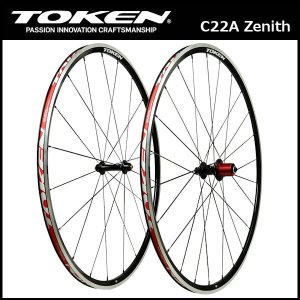 TOKEN (トーケン) C22A Zenith アルミクリンチャーホイール / ブラック / TBT ゼニス|ad-cycle
