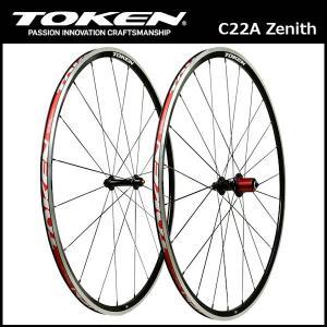 トーケン C22A ゼニス (ブラック) プレミアム アルミクリンチャーホイール TOKEN C22A Zenith 前後セット|ad-cycle