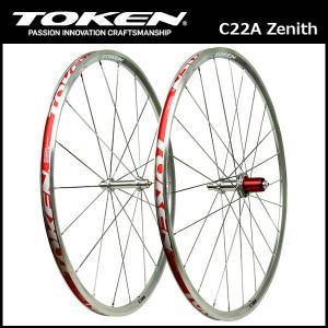 トーケン C22A ゼニス (シルバー) プレミアム アルミクリンチャーホイール TOKEN C22A Zenith 前後セット|ad-cycle