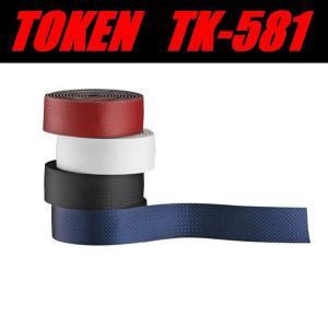TOKEN トーケン TK581 ARSENAL カーボンルック バーテープ ad-cycle