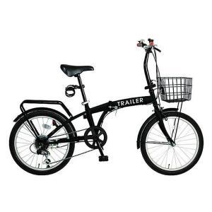 折り畳み自転車 20インチ折りたたみ自転車 6段変速 カゴ/カギ/ライト BGC-F20-BK (ブラック)(TRAILER BGC-F20) 折畳み自転車|ad-cycle