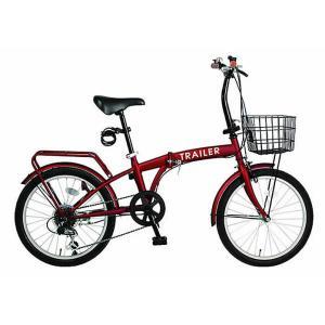 折り畳み自転車 20インチ折りたたみ自転車 6段変速 カゴ/カギ/ライト BGC-F20-RD (レッド)(TRAILER BGC-F20) 折畳み自転車|ad-cycle