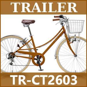 TRAILER TR-CT2603 (オレンジ) 2017 / トレーラー 26インチシティバイク 6段変速 Finie|ad-cycle