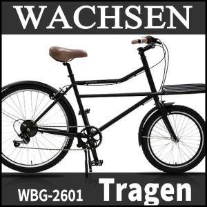 WACHSEN WBG-2601 2017 / ヴァクセン 26インチ カーゴバイク 6段変速 Tragen|ad-cycle