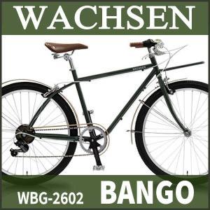 WACHSEN WBG-2602 2017 / ヴァクセン 26インチ カーゴバイク 6段変速 BANGO|ad-cycle