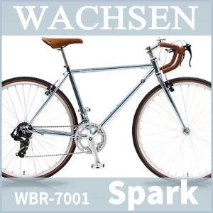 ロードバイク WACHSEN WBR-7001 Spark (ブルーシルバー) / ヴァクセン 700Cクロモリロードバイク 14段変速 Spark|ad-cycle