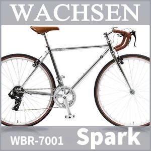 ロードバイク WACHSEN WBR-7001 Spark (シルバー) / ヴァクセン 700Cクロモリロードバイク 14段変速 Spark|ad-cycle