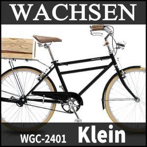 WACHSEN WGC-2401 / ヴァクセン 24インチ シティバイク Klein|ad-cycle
