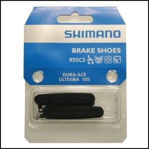 SHIMANO(シマノ) R55C3カートリッジタイプブレーキシューブロック [Y8FN98090]...