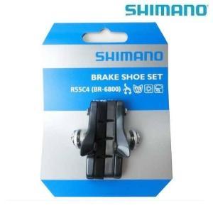 SHIMANO(シマノ) BR-8000 【グロッシー】R55C4カートリッジブレーキシューセット ...
