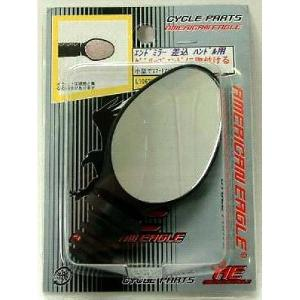 AEエンドミラー (ブラック) 【アメリカンイーグルスポーツ車パーツ】|ad-cycle