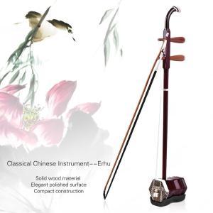二胡 本体 初心者セット ケース ブック 弦 弓 中国 楽器 ロジン 木製