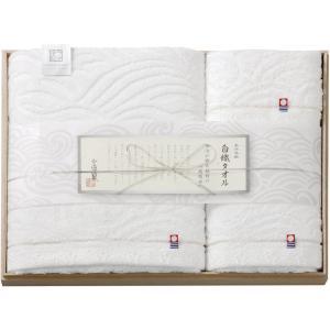 今治謹製 白織タオル タオルセット(木箱入)